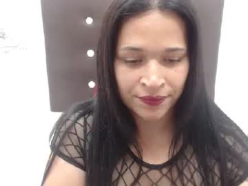Chaturbate kelyfox record private show