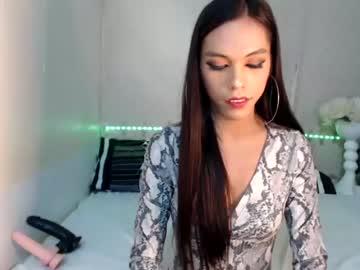 Chaturbate tsextra_service record cam show