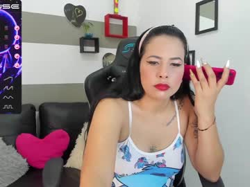 Chaturbate lanahotxx video with dildo from Chaturbate.com