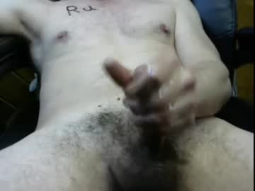 Chaturbate seveny3 show with toys from Chaturbate