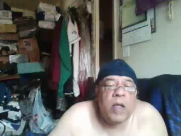 Chaturbate lakerman7 cum