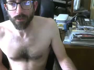 Chaturbate masturbauteur chaturbate nude