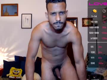 Chaturbate thommerxxx record private XXX video