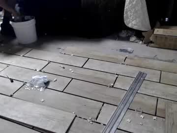 Chaturbate desertcouple73 video with dildo