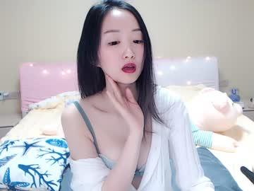Chaturbate little_princess6 record private sex video from Chaturbate