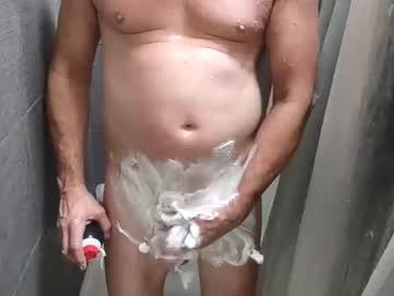 Chaturbate showershower215 dildo