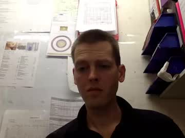 Chaturbate interestedhun private show video from Chaturbate.com