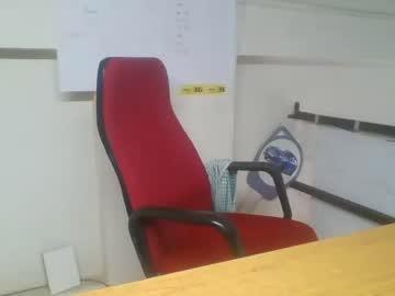 Chaturbate 77harsh webcam record