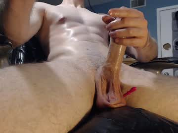 Chaturbate hungeric69 toying