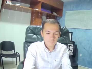 Chaturbate ryans_cock1 public webcam video