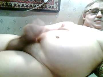 Chaturbate qwe227 record video with dildo from Chaturbate