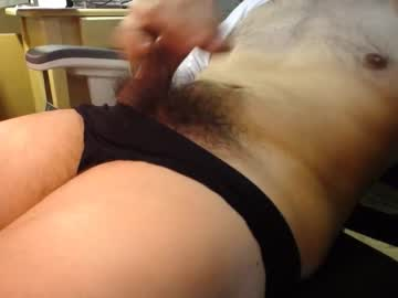 Chaturbate pantyboy884466 record public webcam video from Chaturbate.com