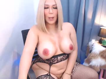 Chaturbate urdreamgirltsxx record public show from Chaturbate