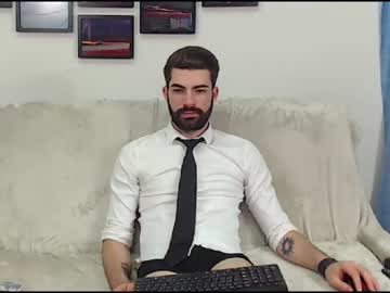 Chaturbate luciferdamon chaturbate private
