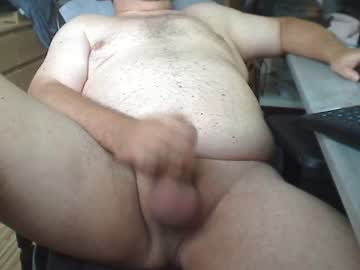 Chaturbate balu_cgn record private sex video from Chaturbate
