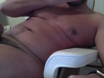 Chaturbate ejstap101 record video with dildo