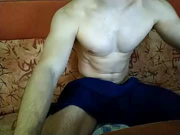 Chaturbate gibsonb record private XXX video from Chaturbate