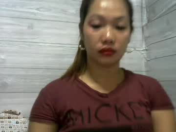 Chaturbate hot_firefly chaturbate private XXX show
