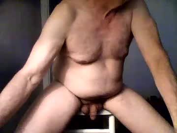 Chaturbate deuce83064 video with dildo