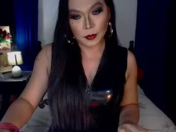 Chaturbate sexcommandermistress show with cum