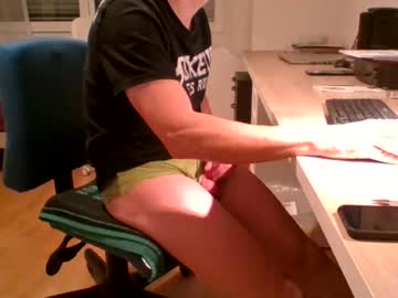 Chaturbate summerstorm35 record private show from Chaturbate