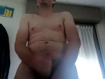 Chaturbate sajisan webcam show