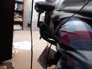 Chaturbate genefun chaturbate private sex video