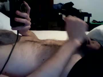 Chaturbate arseease video with dildo from Chaturbate.com