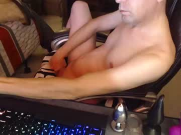 Chaturbate dakota_reilly show with toys from Chaturbate.com
