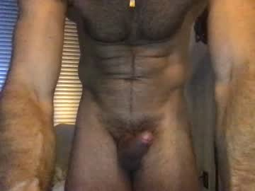 Chaturbate fecoge public show video