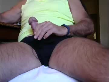 Chaturbate emsman record show with toys