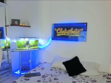 Chaturbate kaori7dominick record video with dildo from Chaturbate.com