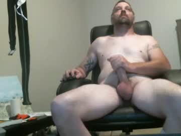 Chaturbate stevey27x record private show video from Chaturbate