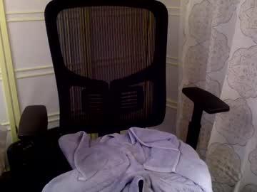 Chaturbate subguypdx public webcam from Chaturbate.com