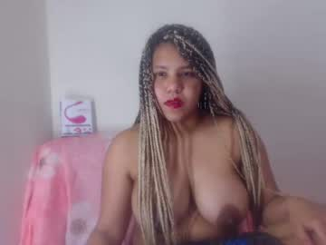 Chaturbate marylin1 video with dildo