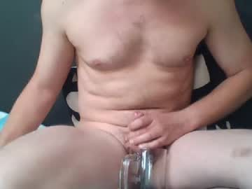 Chaturbate amater24 video with dildo