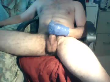Chaturbate master_keep_it_nasty record private sex video