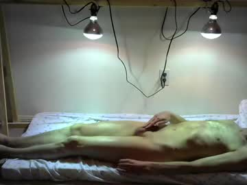 Chaturbate mycockballs4u2c nude record