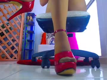 Chaturbate mishayannic record public show from Chaturbate