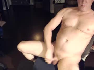 Chaturbate mircael show with toys