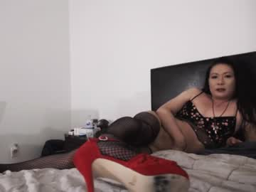 Chaturbate amymarykinglove record public webcam video from Chaturbate