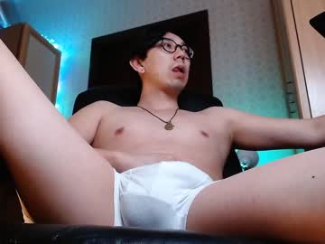 Chaturbate mr_aden webcam record