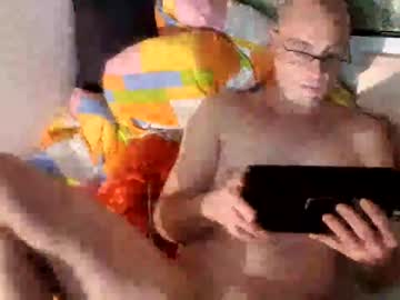 Chaturbate richi4love record premium show video from Chaturbate