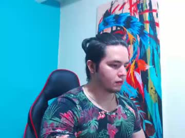 Chaturbate ardentmate_2014 chaturbate video with toys