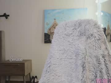 Chaturbate angeellina nude record