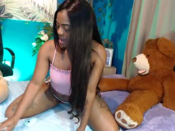 Chaturbate cocochannel6 private sex show
