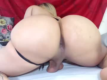 Chaturbate fabianahotx record blowjob show from Chaturbate