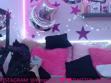 Chaturbate kimberlyprice_aab record private show from Chaturbate.com