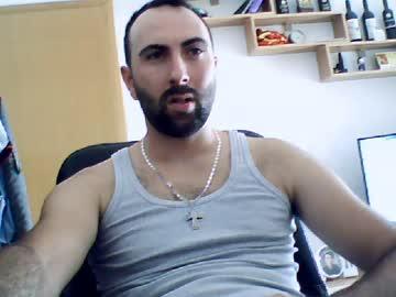 Chaturbate agentquartz record webcam video