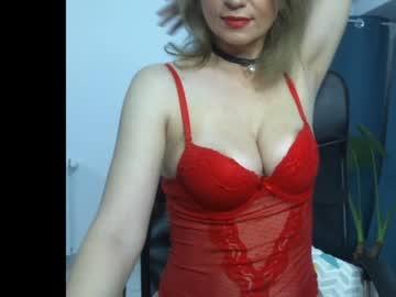 Chaturbate angel_inna record webcam video